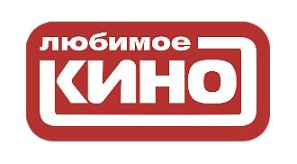 Liubimoe_kino_330x182