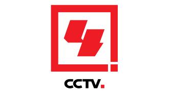 CCTV4-NEW_330x182.jpg